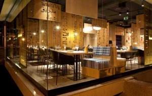Restaurant Lah