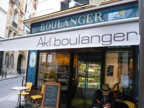 Aki Boulanger