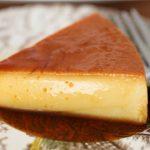 Recipe: Vanilla Flan